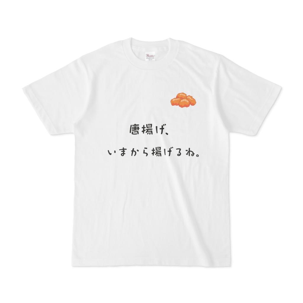 ダジャレTシャツ
