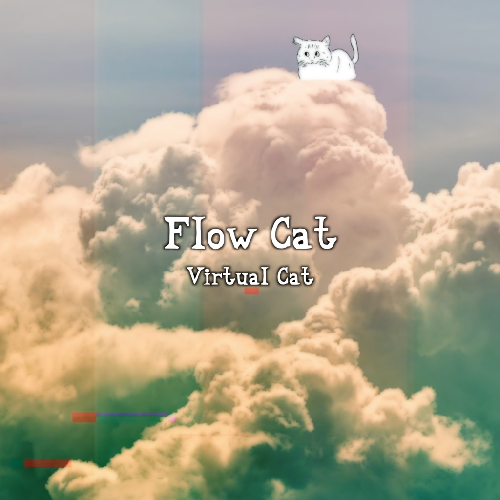 Flow Cat【デジタルダウンロード】