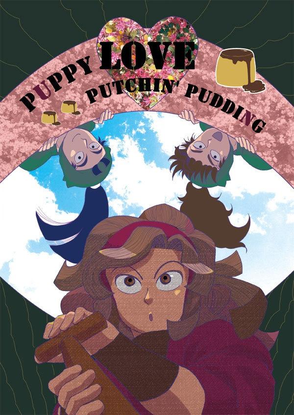 PUPPY LOVE PUTCHIN' PUDDING
