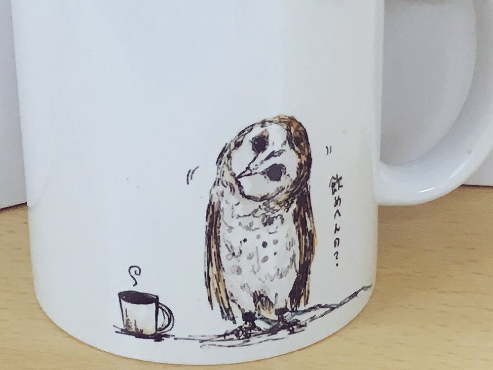 MUG(陶器製)現在2種/Barista Barn owl(バリスタのメンフクロウ)/Emerald tree boa and her babies(エメラルドツリーボア)/Ammonia