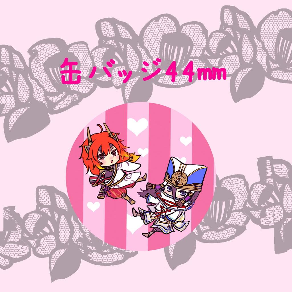 【戦国無双】缶バッジ【三成&吉継】