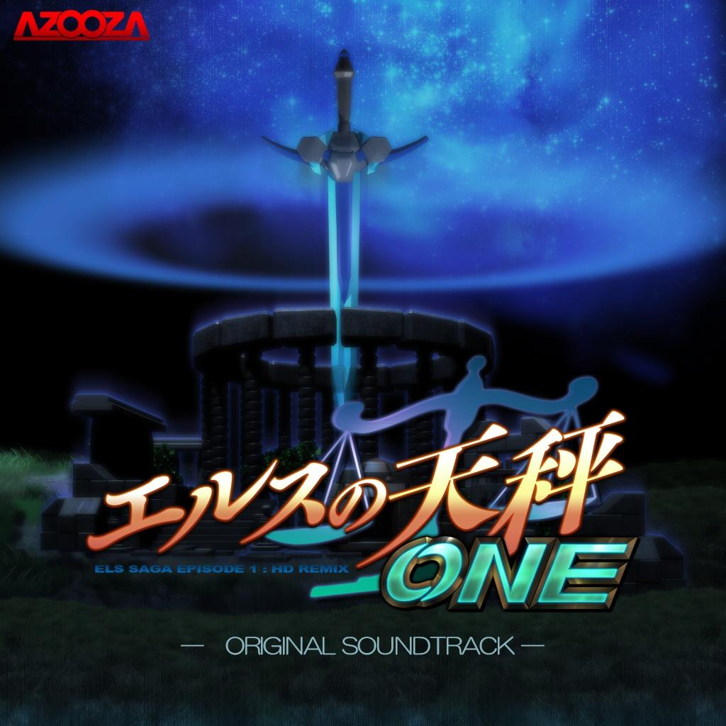 エルスの天秤ONE -Original SoundTrack-