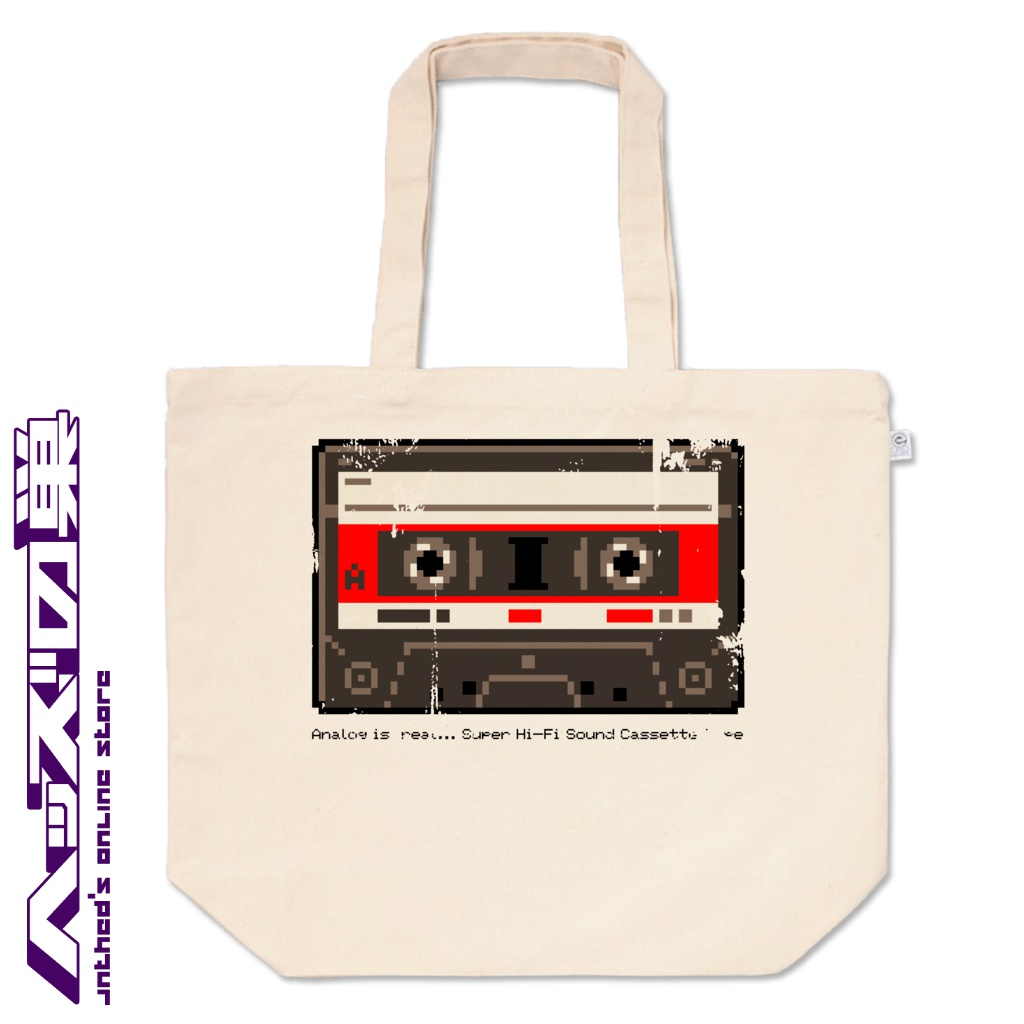 """""""Analog is Real"""" CASSETTE TAPE tote bag"""