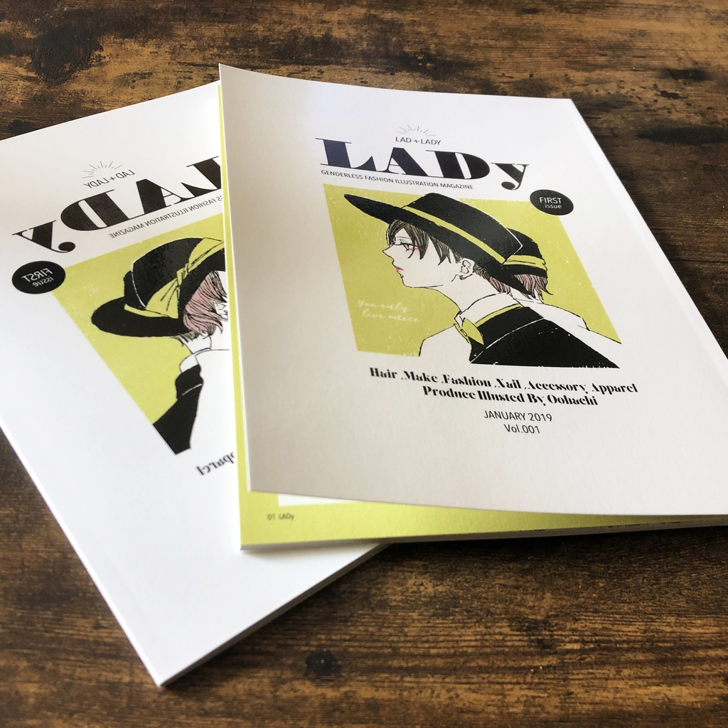 ジェンダーレスファッション本『LADy』001