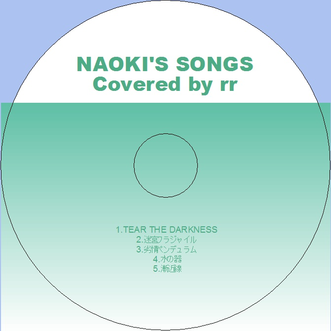 NAOKI'S SONGS Covered by rr(DL版)