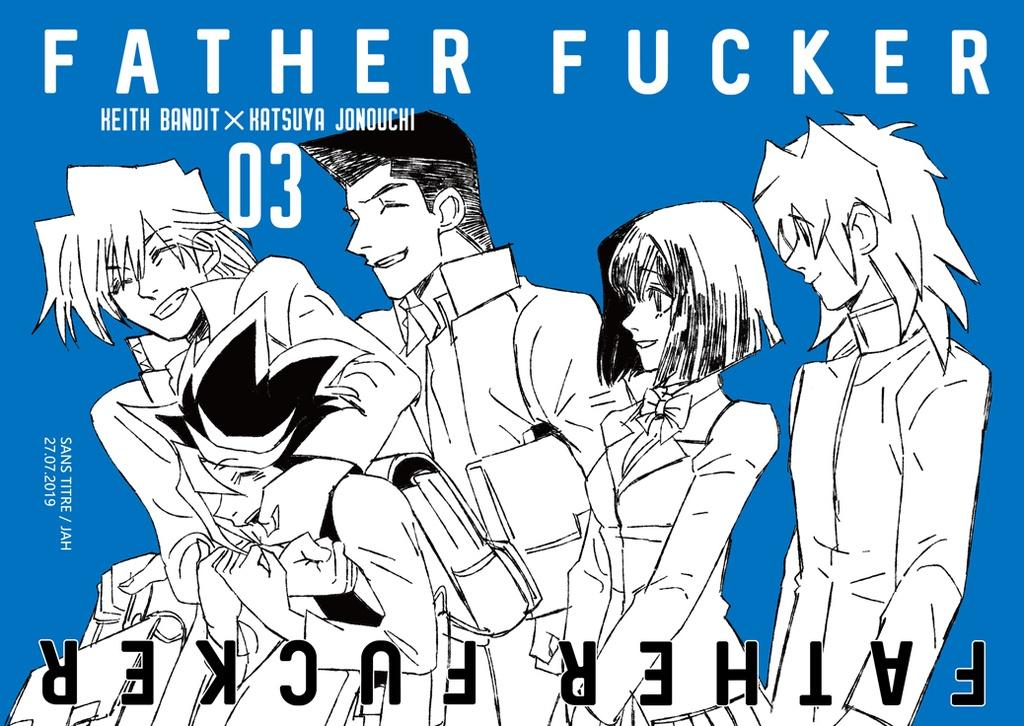 FATHER FUCKER最終巻