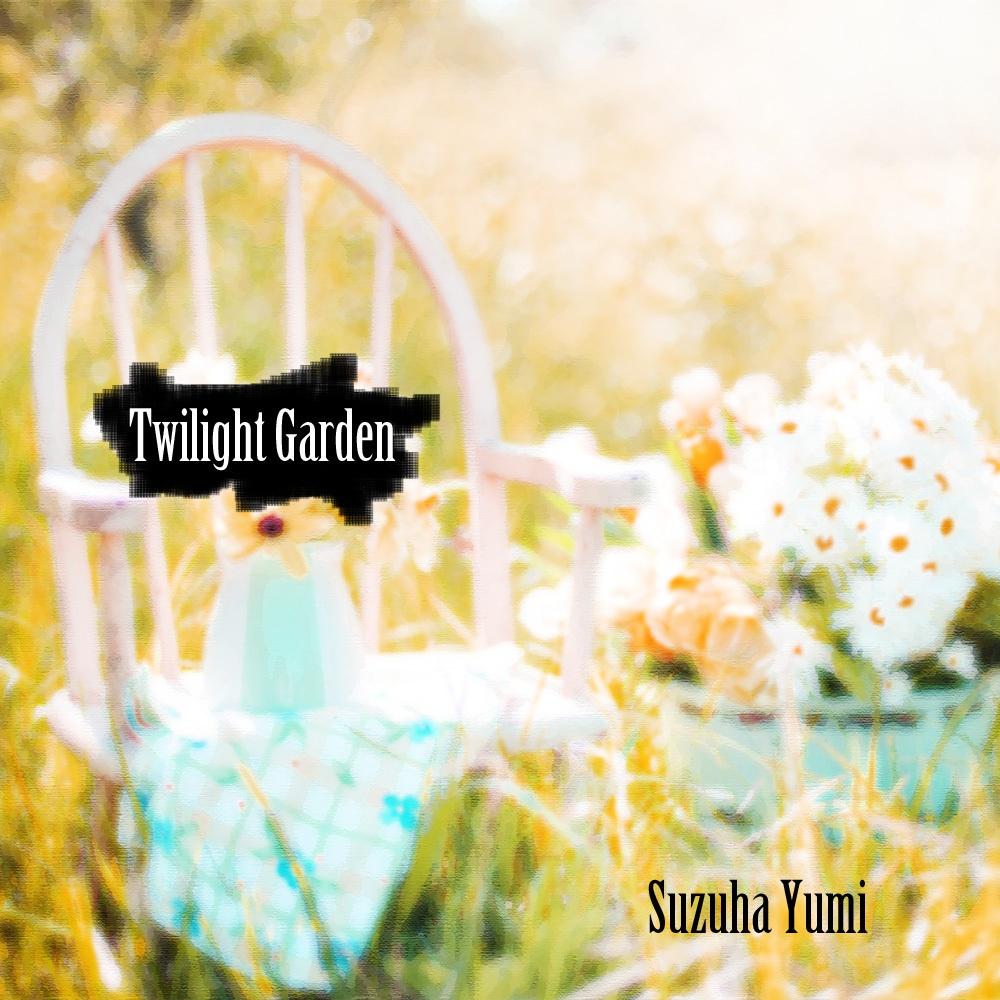 Twilight Garden(特典:黄昏のミニスコア付)