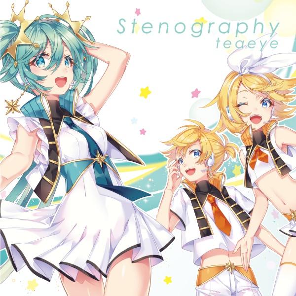 「Stenography」CD版