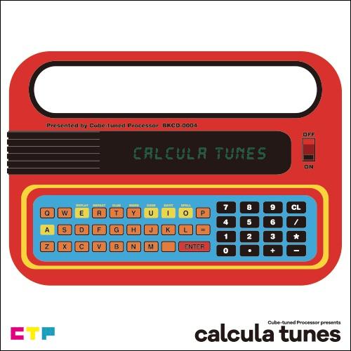 calcula tunes (CD ver.)