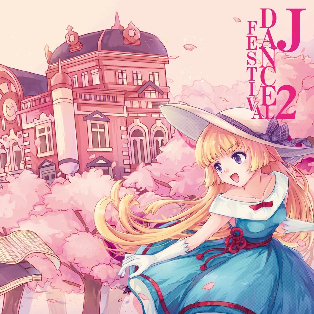 J-Dance Festival 2