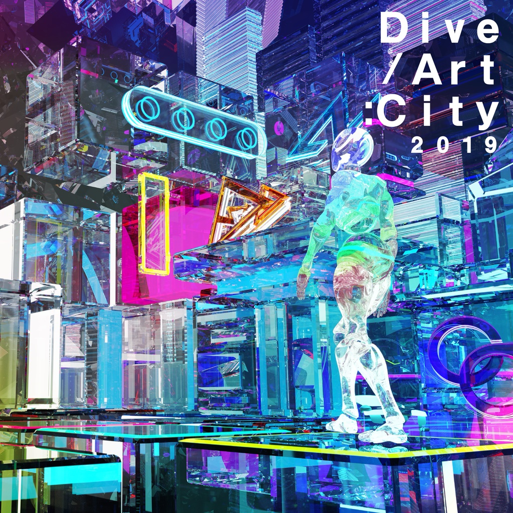 Dive/Art:City 2019