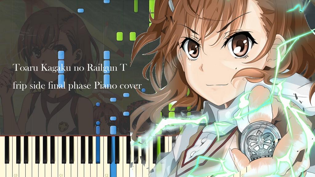 Final Phase とある科学の超電磁砲t Opピアノ楽譜気づいた らonly