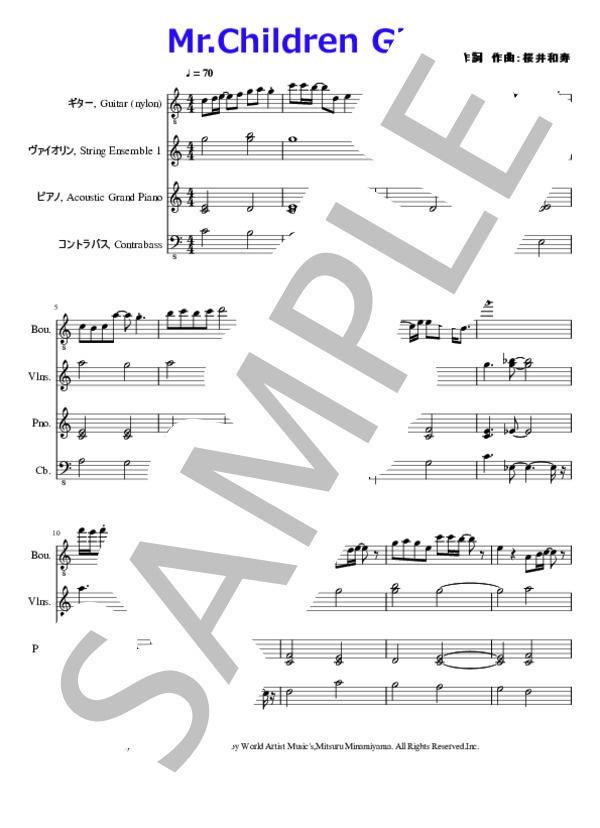 Mr.Children GIFT ピアノ ギター アンサンブル 永久保存版