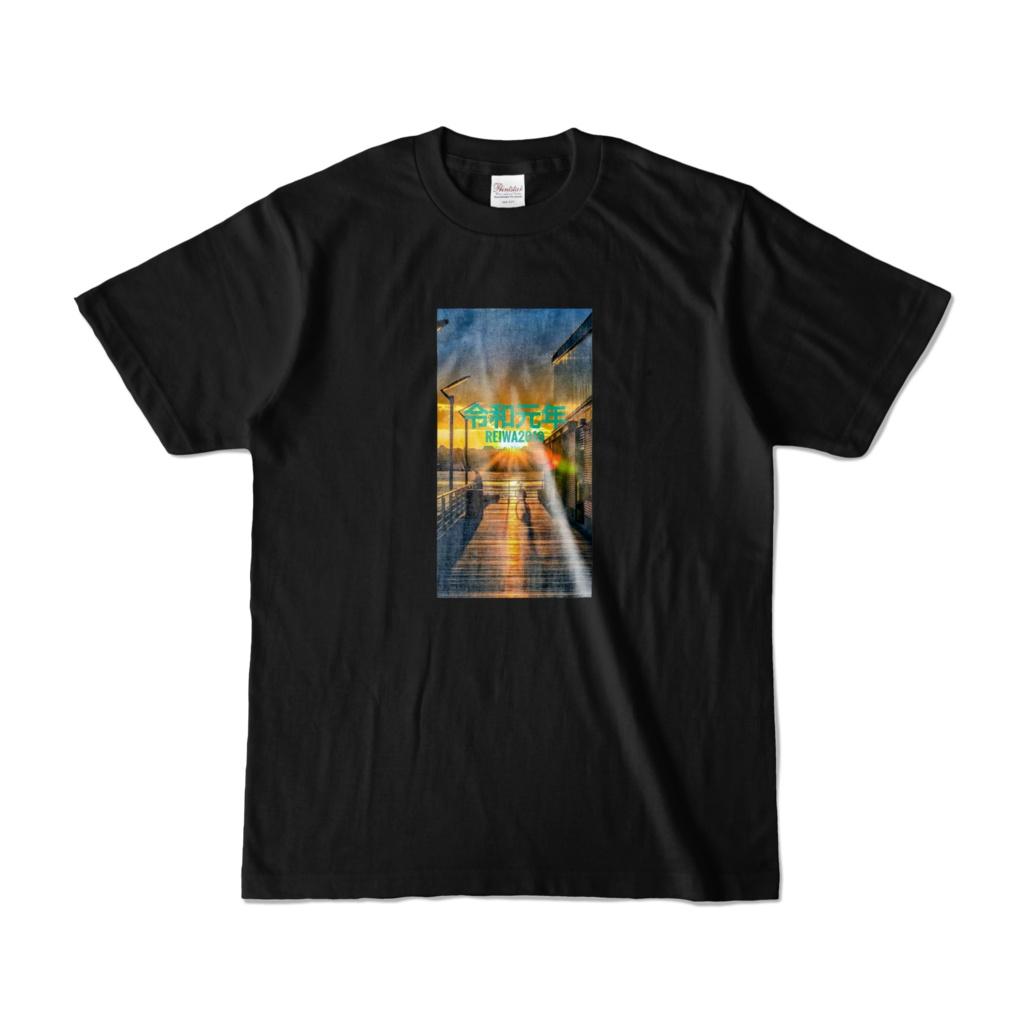 """令和元年 お宝 記念グッズ Tシャツ オリジナル曲""""サンバでNight""""mp3付 永久保存版 ファッション"""