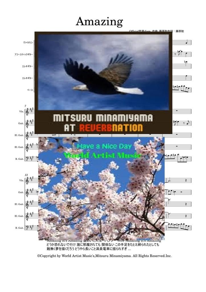 Official髭男dism Amazing 音源付き  #ピアノ #弾き語り #楽譜ネット  #ギター #PDF #楽譜 DTMer #楽譜ストア