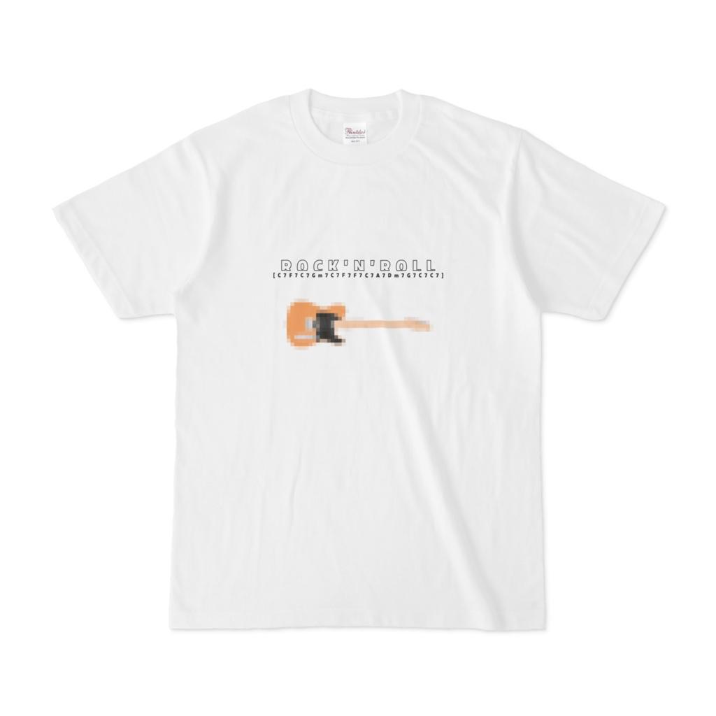 ロックンロールTシャツ