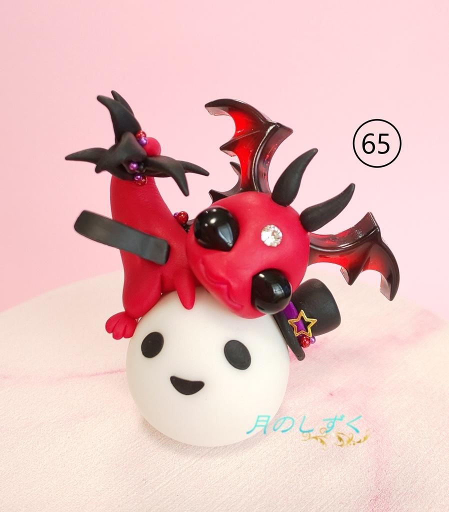 【65】ハロウィン限定!! マシュマロお化けにしがみつくちびドラゴン(レッド)
