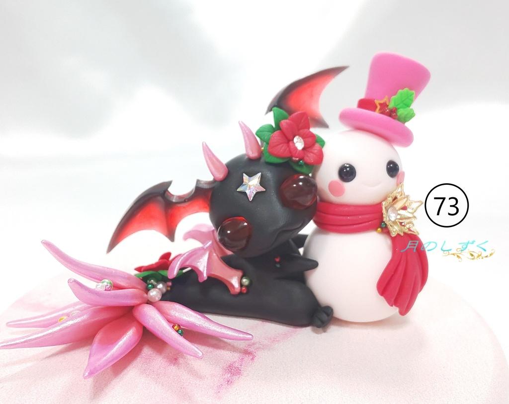 【73】クリスマス限定!! 雪だるま大好き悪魔ドラゴン