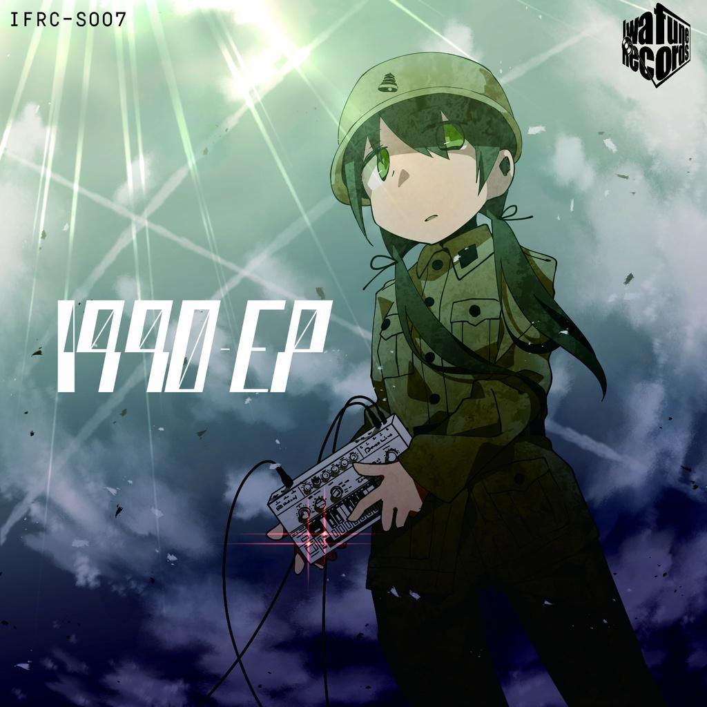 1990 - EP