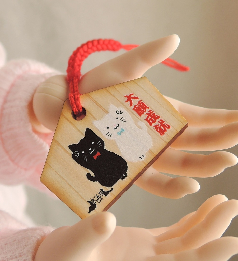 【再再版開始】ドール用絵馬 黒猫&白猫