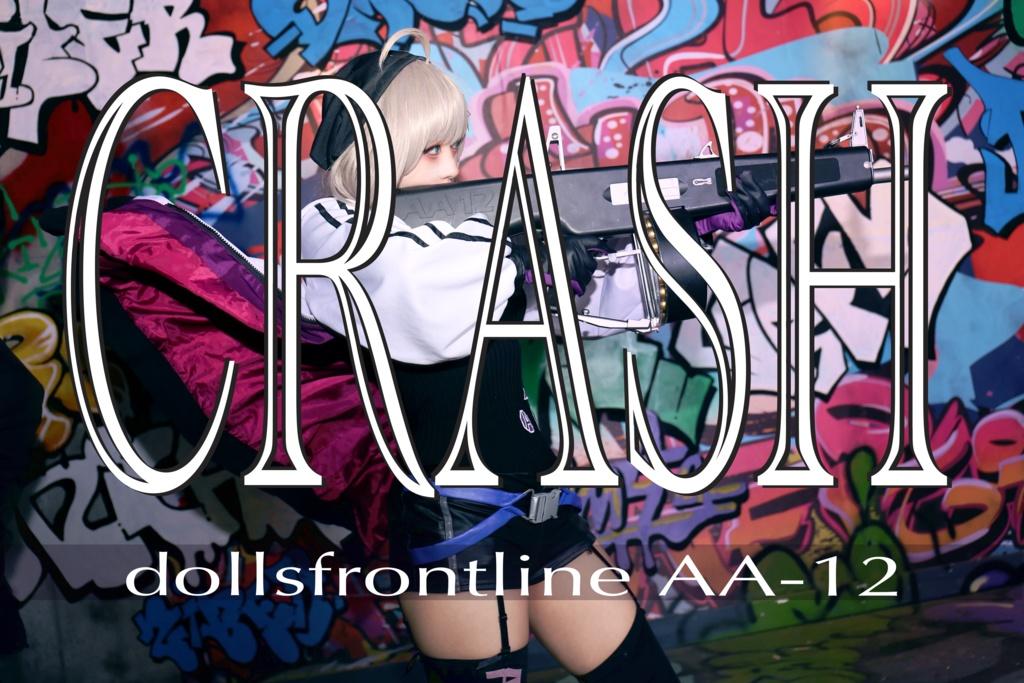 CRASH (ドルフロ/AA12写真集)