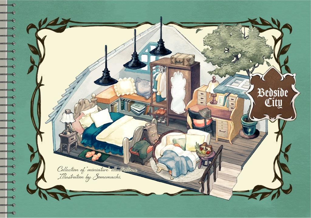 Bedside City