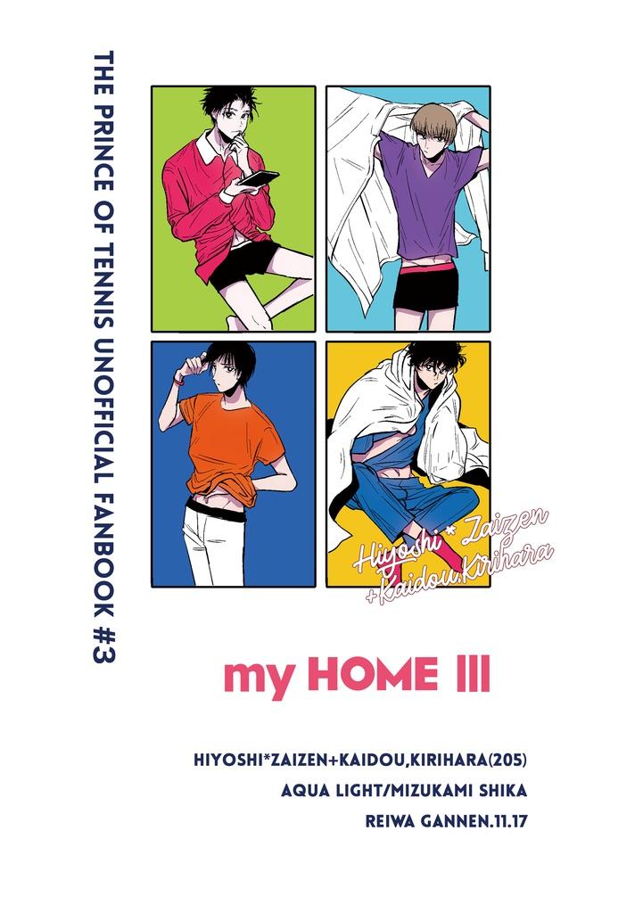 my HOME Ⅲ