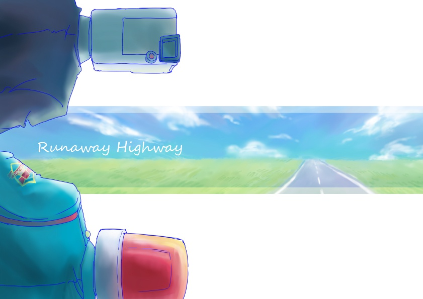 Runway Highway