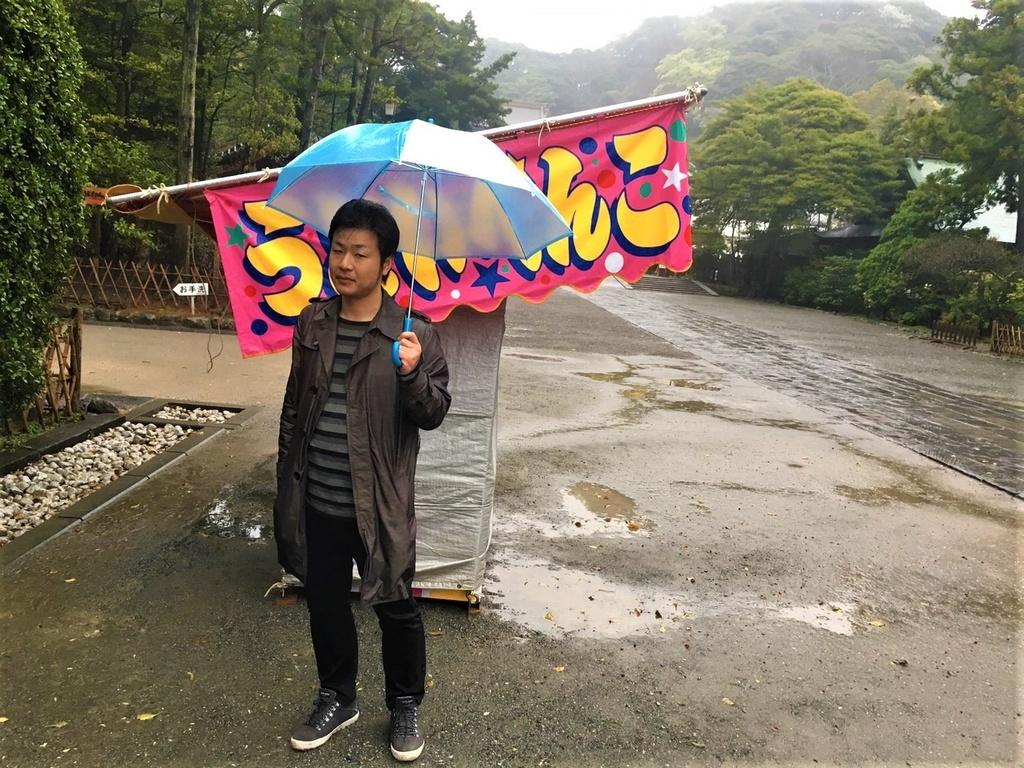 STAX FRED 5/23(土) コビー夏山  投げ銭