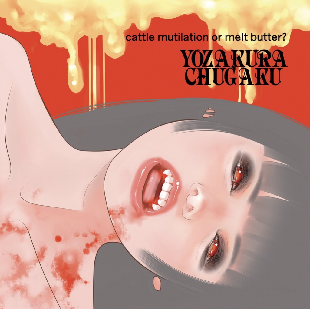 夜櫻蟲學 アルバム『cattle mutilation or melt butter?』