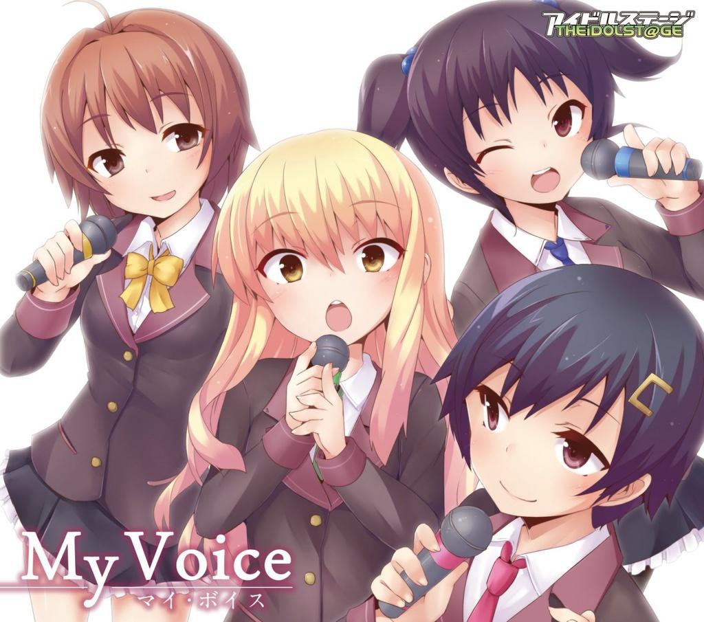 My Voice[MP3:320kbps]