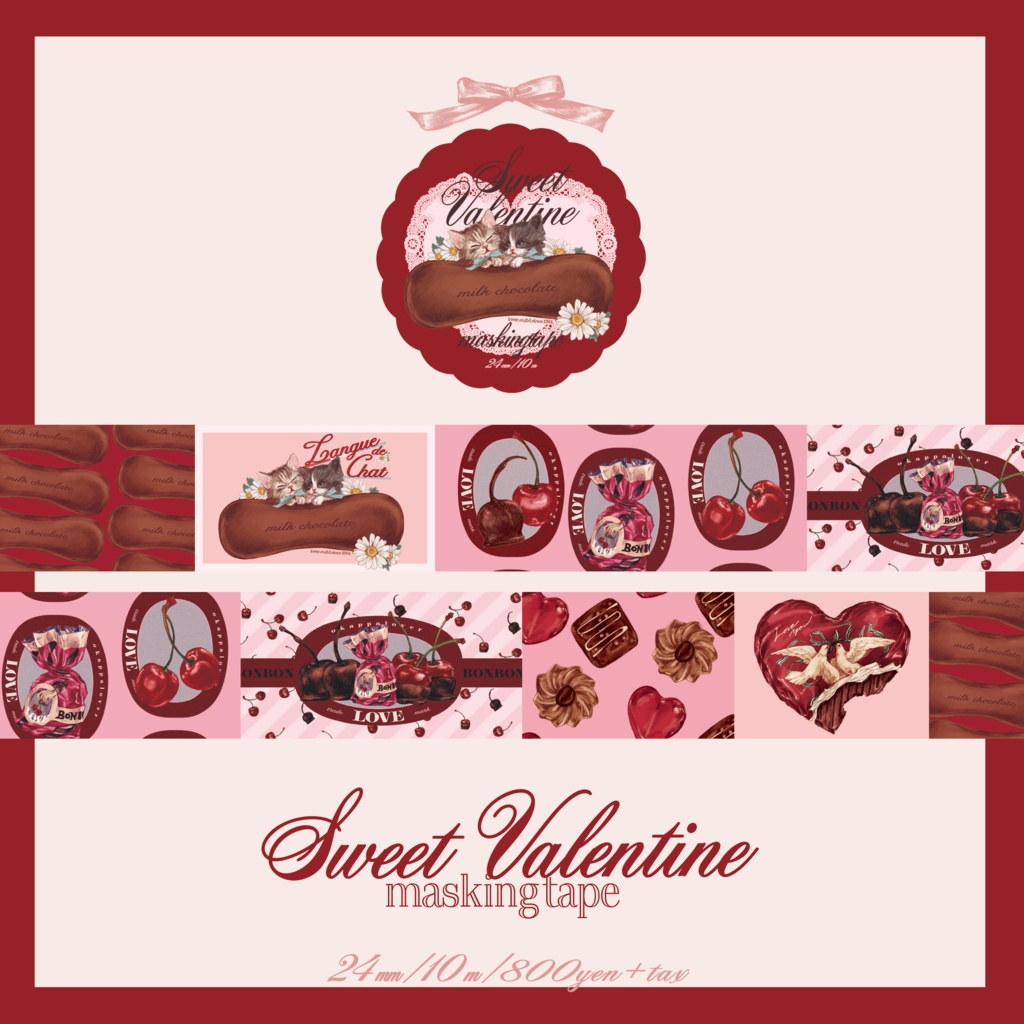 Sweet Valentineマスキングテープ