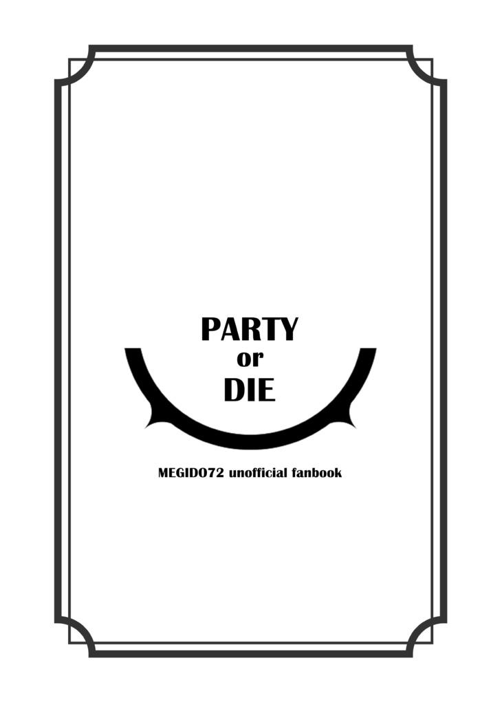 PARTY or DIE