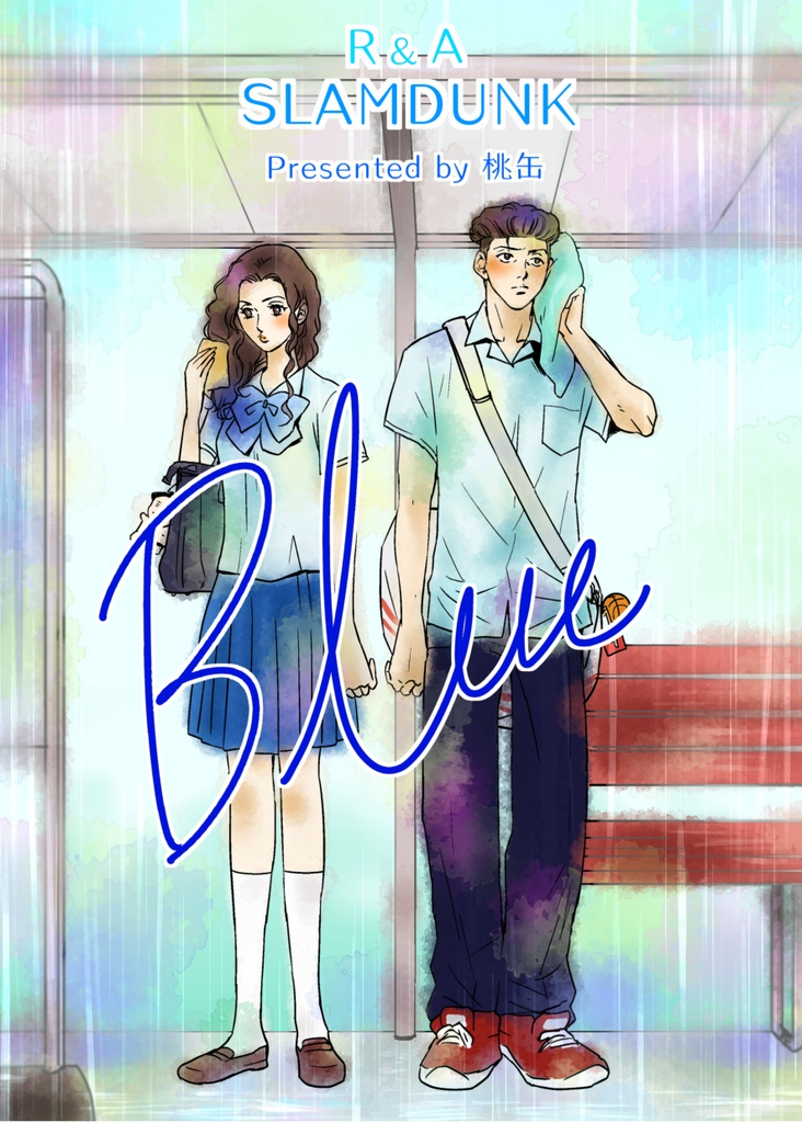 Blue -for download-