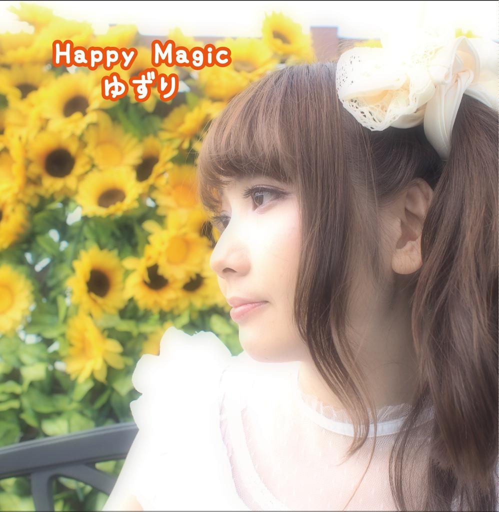 Happy Magic【ゆずり】