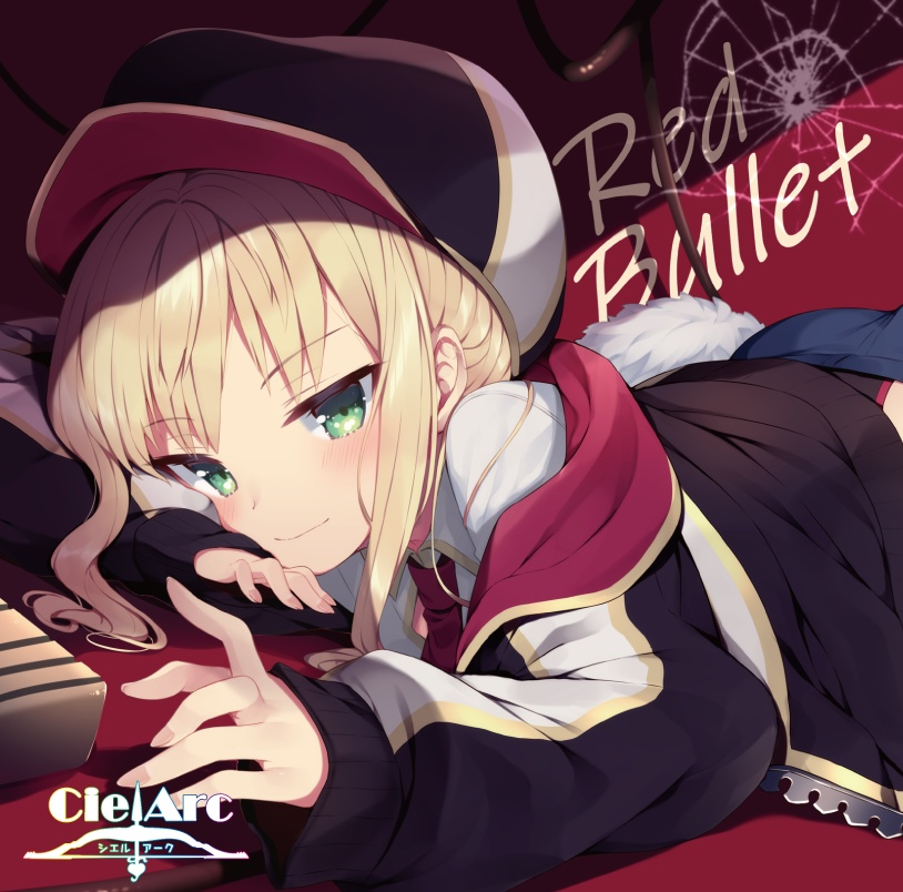 Red Bullet【M3-2020春新譜】