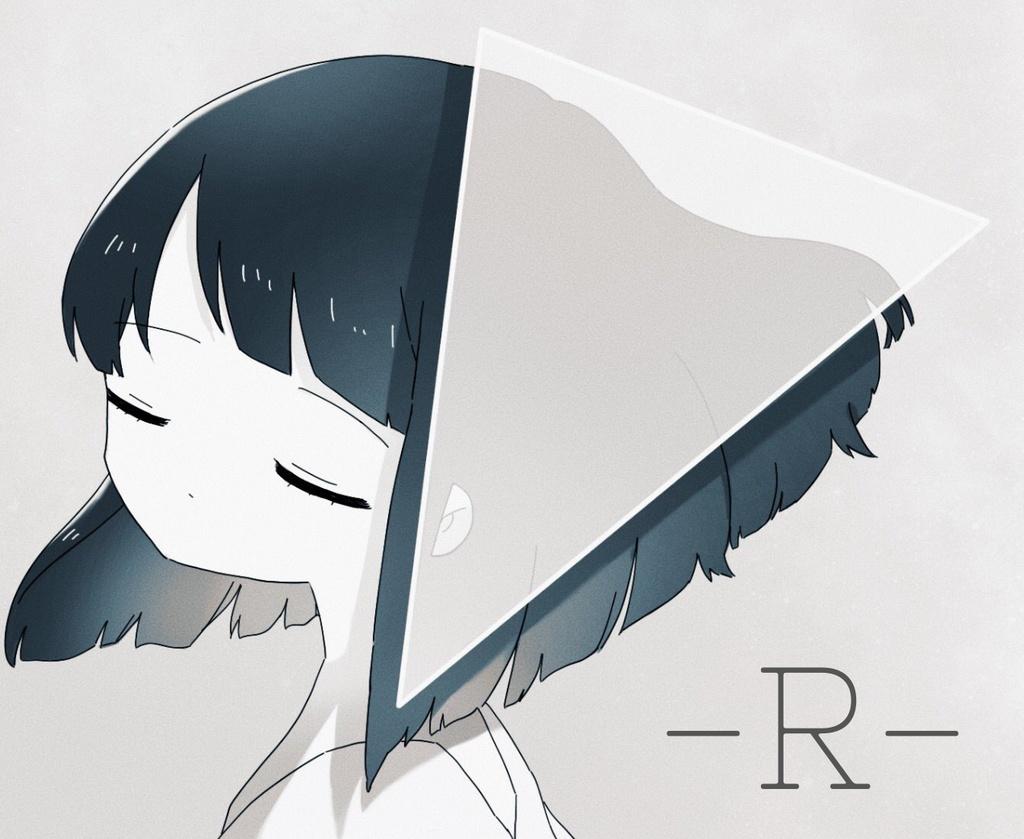 5thアルバム「R-エル-」