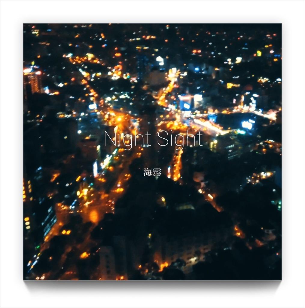 【BGM/JAZZ風】 Night Sight【配信・動画・ゲーム用BGM】【ループ音源】