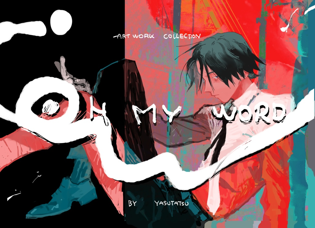 OH MY WORD 改訂版