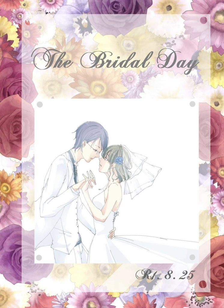 The Bridal Day