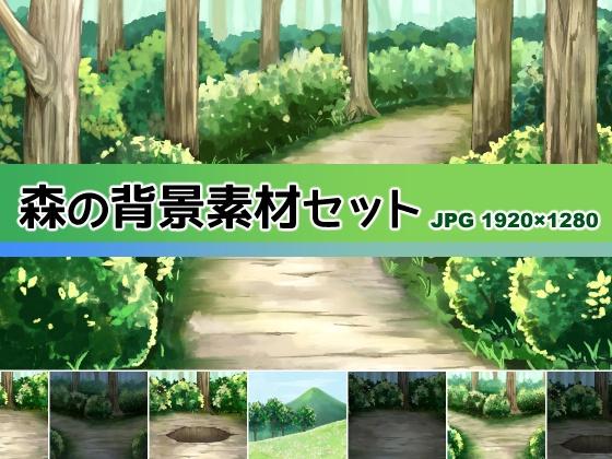 背景 素材 ゲーム