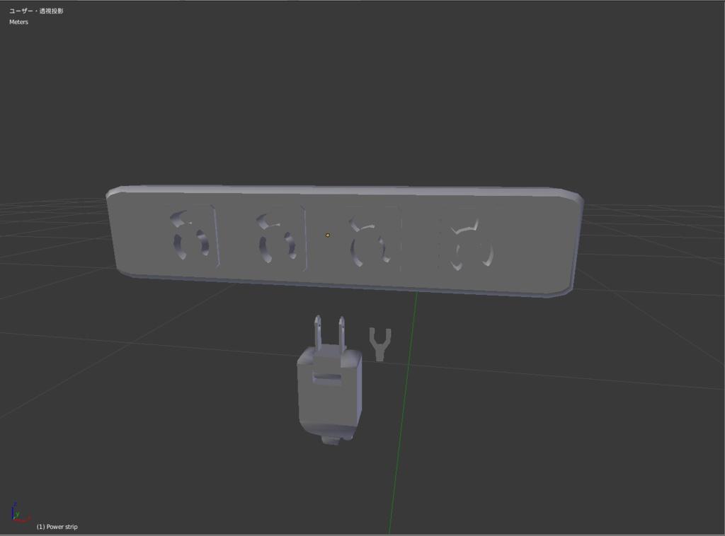 電源タップ (4個口)