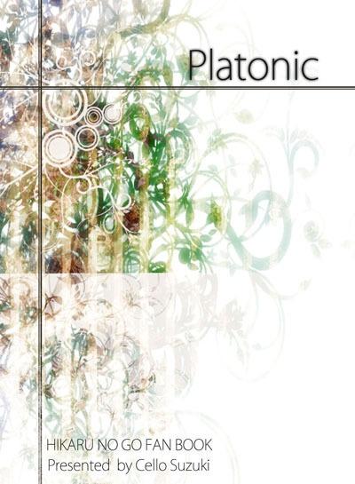 Platomoc