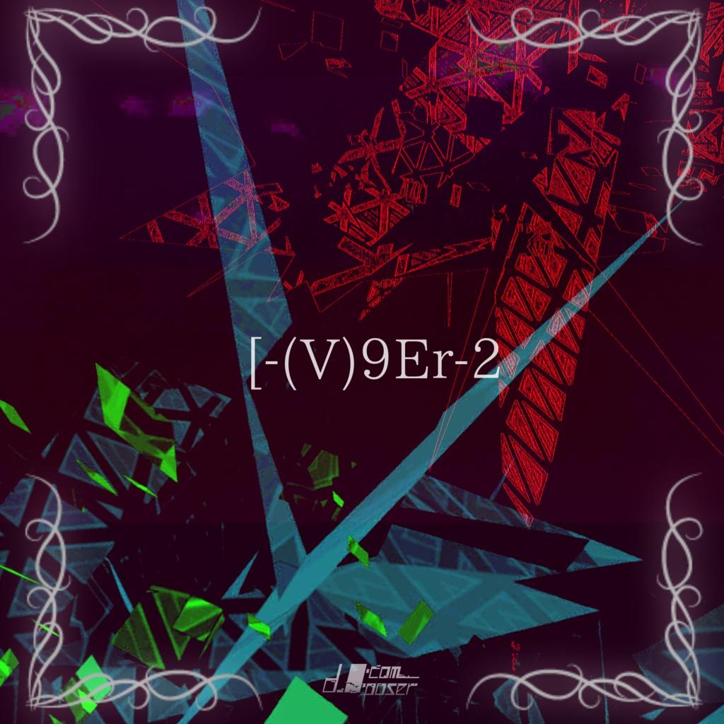 [-(V)9Er-2