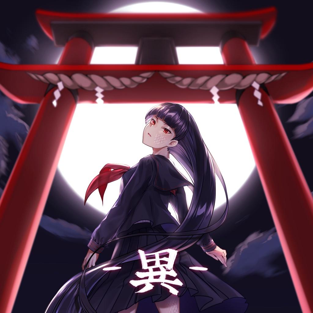 FPCD-005] TAROLIN Remixed by V.A. - 太郎物怪録異聞 - 幻想庭園 - BOOTH