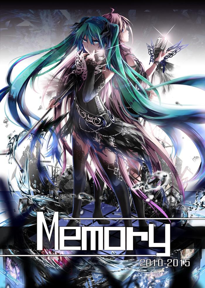 【Memory】イラスト集 (単品)A4/32P