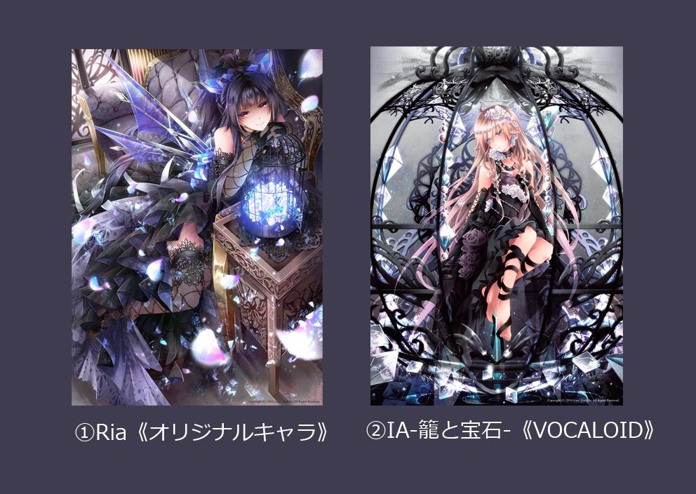 A2布ポスター 2種《Ria(オリジナル)/IA(VOCALOID)》【BOOTH限定】