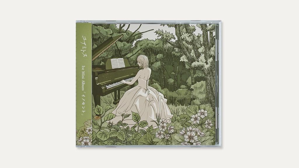 1st Mini Album「イノセント」