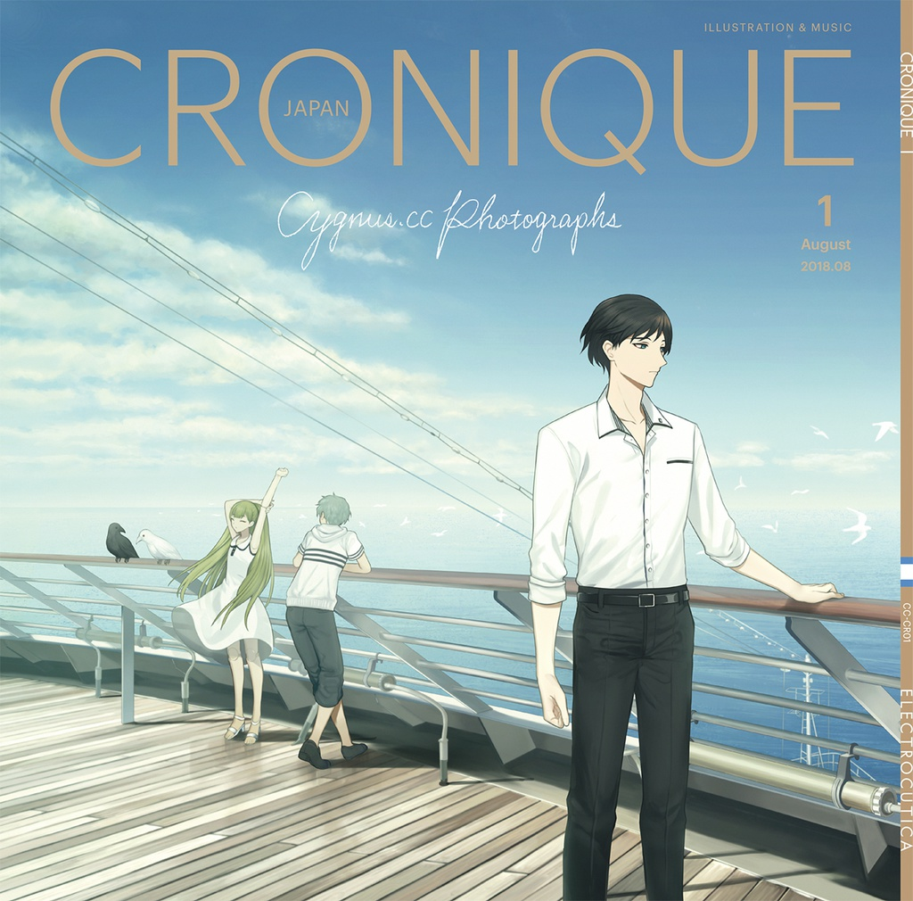 『CRONIQUE Ⅰ』- CYGNUS.CC Photographs