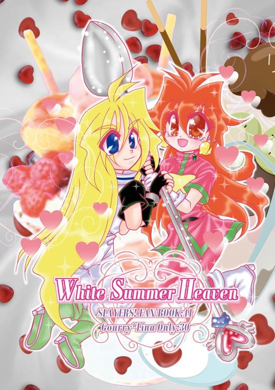 White Summer Heaven